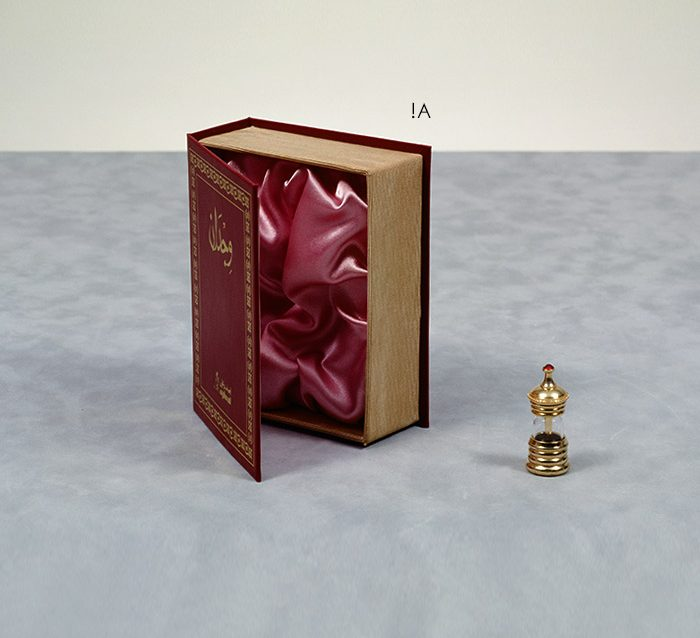 perfume-boxes-px-1-136-a