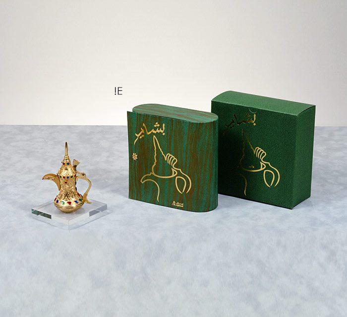 perfume-boxes-px-1-137-e
